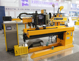 Welding equipment for longitudinal seam